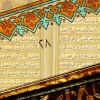 Al-Adillah Al-Arba : Four Sources in Islamic Law
