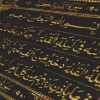 Asateer-ul-Awwaleen : Non-believers ineffective strategy to defame Quran