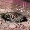 Hawas-i Selime : Elements of cognition according to Islamic aqeedah
