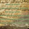 Different meanings of the word Zuhd